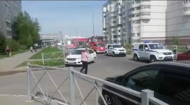 В Казани неизвестные открыли стрельбу в школе