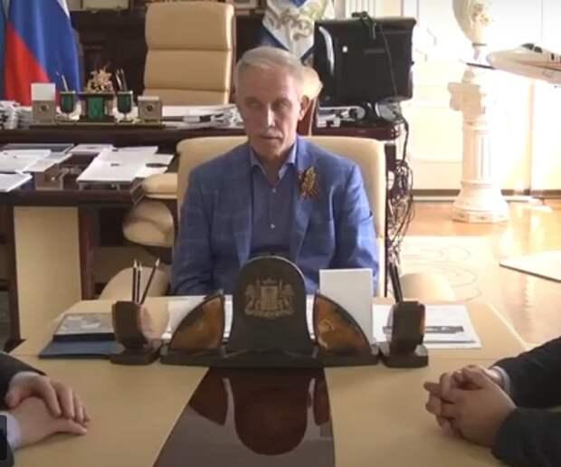 Экс-губернатор Ульяновской области получил новую должность
