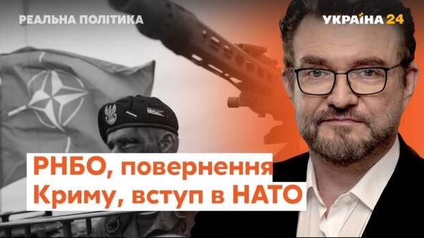 Телескунс Киселев: Полезный идиот понизился до статуса бесполезного