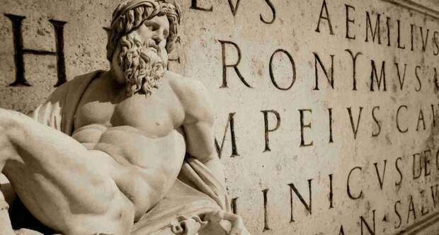 Не только латинский: 5 мертвых языков, на которых никто не говорит