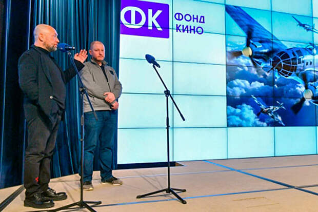 Тимур Бекмамбетов и Дмитрий Киселев накануне впервые представили заявку на фильм «Девятаев», посвященный одному из героических эпизодов Великой Отечественной войны
