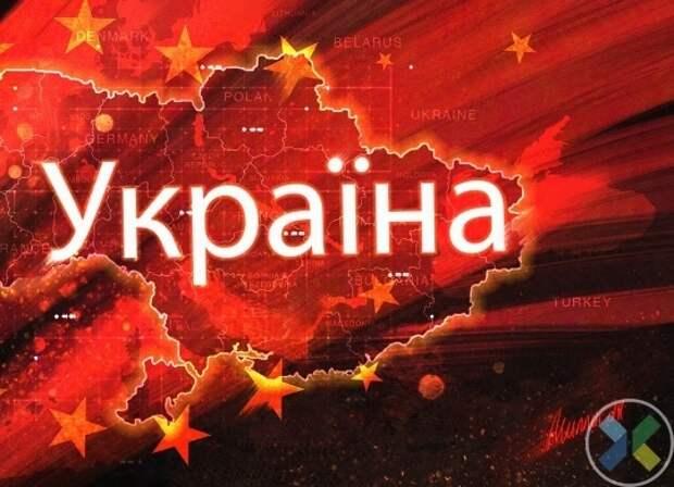Украина может потерять $1 триллион долларов