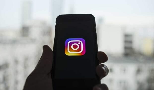 """Роскомнадзор потребовал от Instagram снять ограничения со страницы канала """"Крым-24"""""""