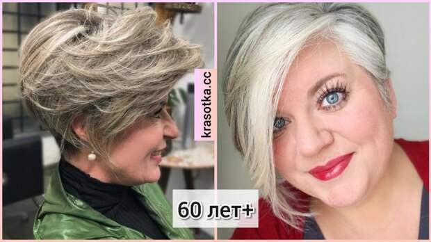Стрижки на бок для женщин 60 лет: 13 идей, которые маскируют возрастные изменения