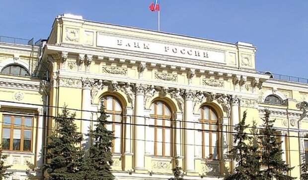 ЦБ: долговая нагрузка россиян выросла на1,2%