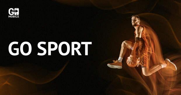 Тренды спортивной индустрии 2021: беттинг и стриминг