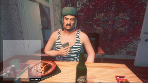 Компьютер-собутыльник: скоро выйдет видеоигра «Симулятор бухания online»