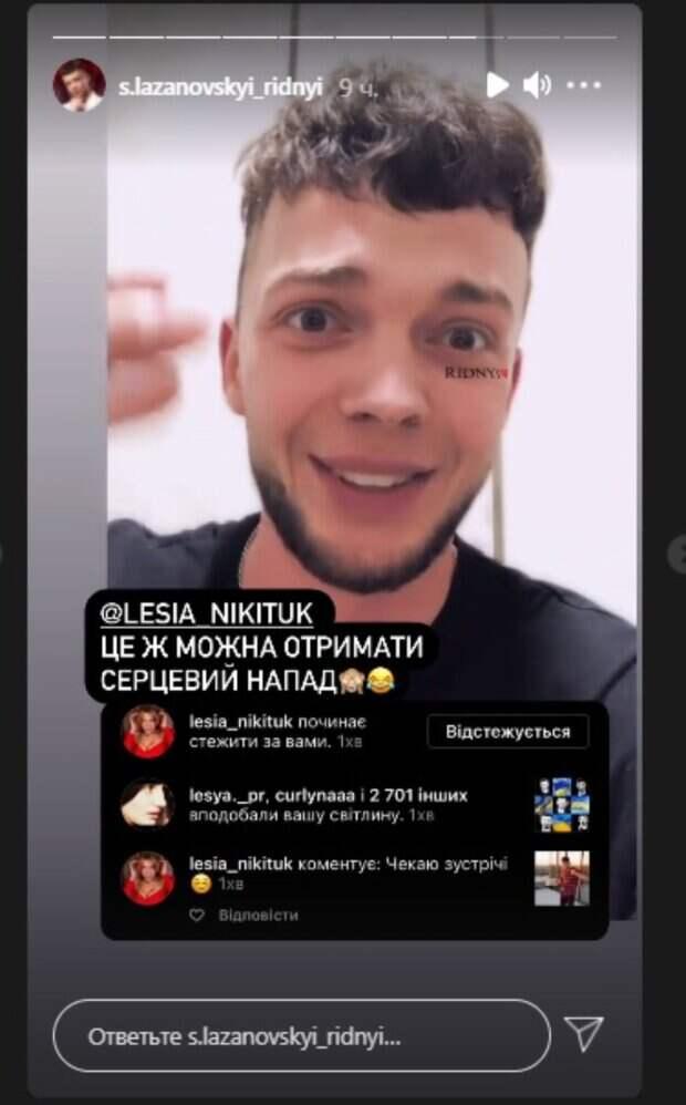 """Победителя """"Голосу країни"""" Лазановского едва не хватил удар после слов Никитюк: """"Жду..."""""""