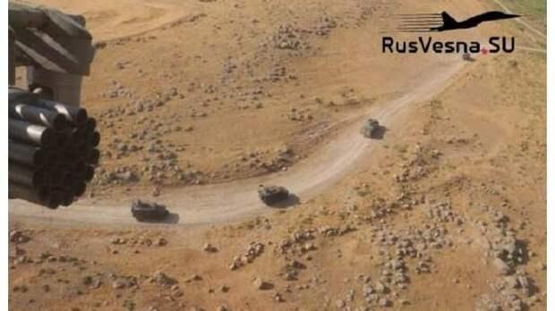 Бронетехника и вертолеты РФ выдвинулись к объектам армии США в Сирии
