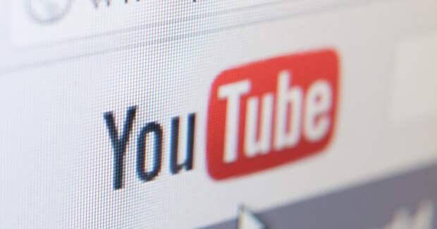 Роскомнадзор просит YouTube-блогеров обратить внимание на российские видеохостинги