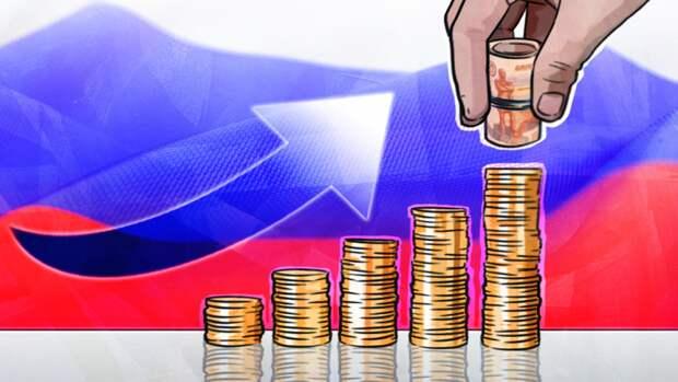 Россиянам рассказали, как быстро избавиться от кредитов и начать копить