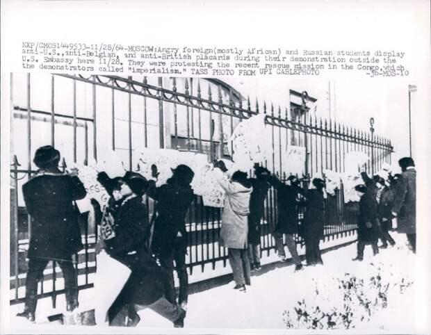 1964. Москва. Антибельгийские и антиамериканские манифестации иностранных и советских студентов