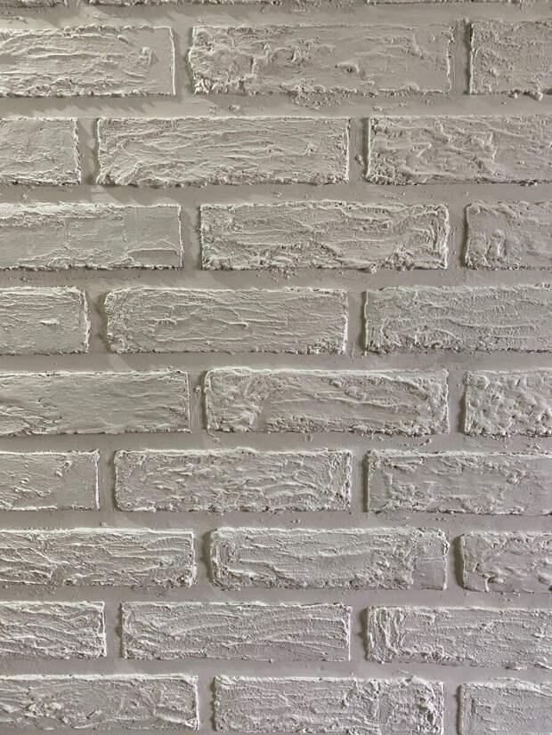 Кирпичная стена - бюджетное решение для убитых стен. Я была удивлена!