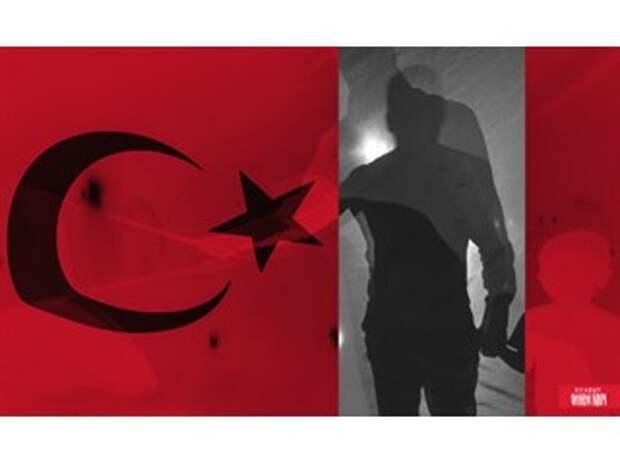 Бойкот турецких товаров растет и расширяется