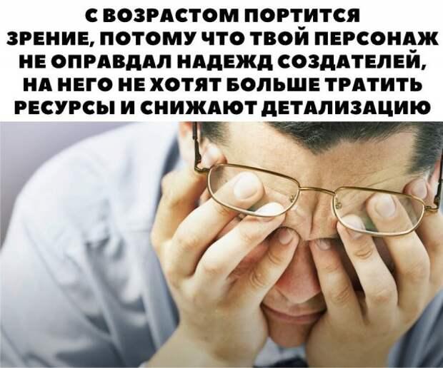 """""""Мне нужно пощупать""""... Упоротые шутки о людях с плохим зрением"""