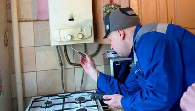 Газовые колонки с неисправной вентиляцией обнаружили в квартирах Подольска