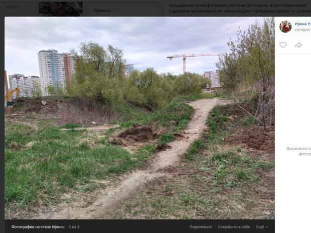 В Некрасовке появится ландшафтный парк с фонтанами