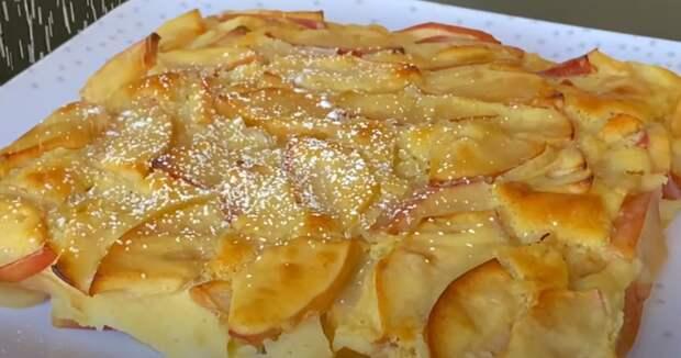 Янтарная начинка! Простой и вкусный яблочный пирог за 5 минут: минимальный набор продуктов