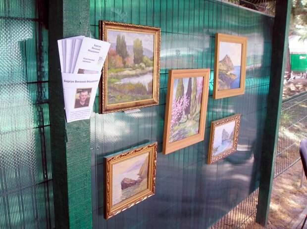 В Алуште открыли арт-площадку «Душа Южного берега»