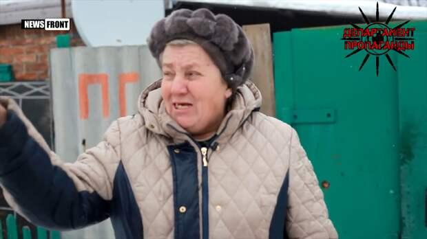 Бабушка Таня из Зайцево обратилась к Порошенко