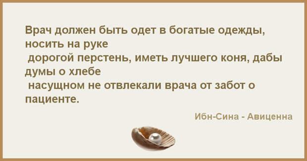 Цитаты-05