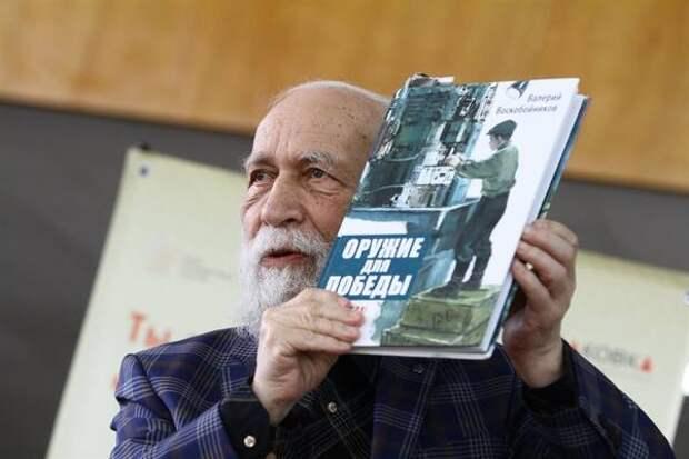 Валерий Воскобойников: Я ненавижу войну!