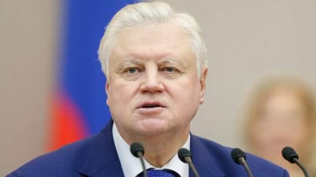 Смертную казнь в России пора вернуть: в Госдуму внесут инициативу об убийцах детей