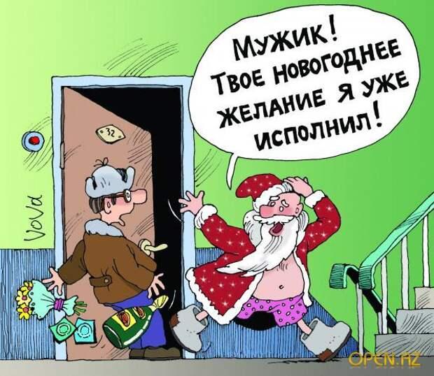 http://i033.radikal.ru/1101/65/1fc25f619d15.jpg