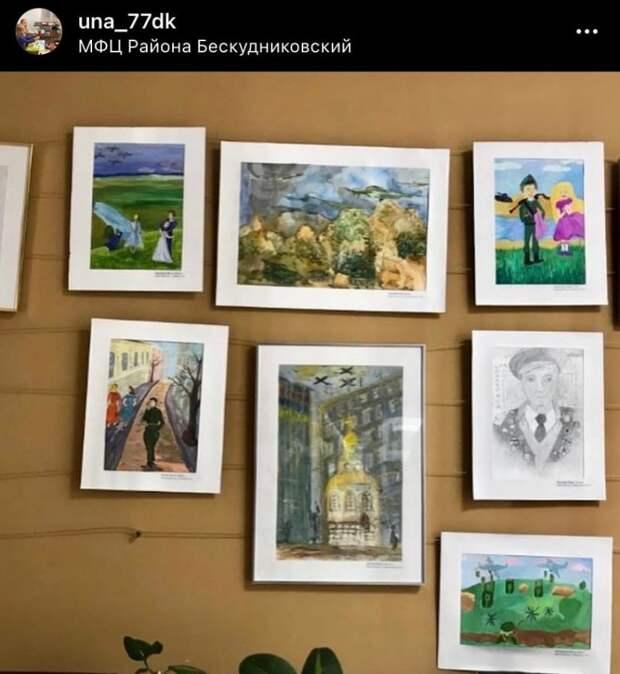 Фото дня: в МФЦ «Бескудниковский» обновилась выставка детских работ