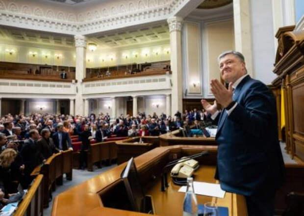 Порошенко похвалил себя и свою команду за воплощение «европейской мечты для Украины»