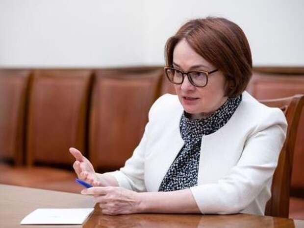 Глава ЦБР Эльвира Набиуллина.