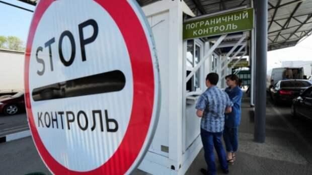 """ФСБ сообщила о прекращении строительства Украиной """"стены"""" на границе с РФ"""