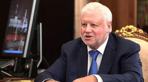 «Не зря многие давно просят». Сергей Миронов потребовал новое здание для Госдумы