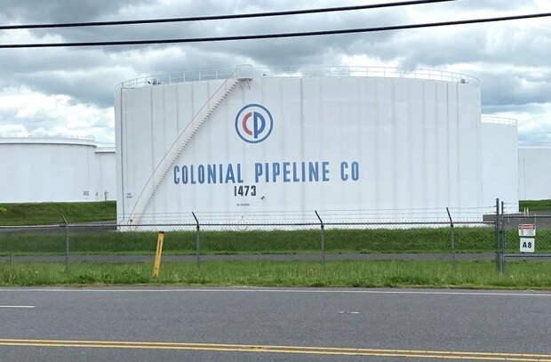 К атаке на трубопровод Colonial Pipeline может быть причастно ЦРУ