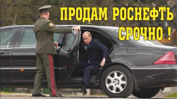 """""""Роснефть"""" сжигает резервы со скоростью 2 миллиарда рублей в день"""