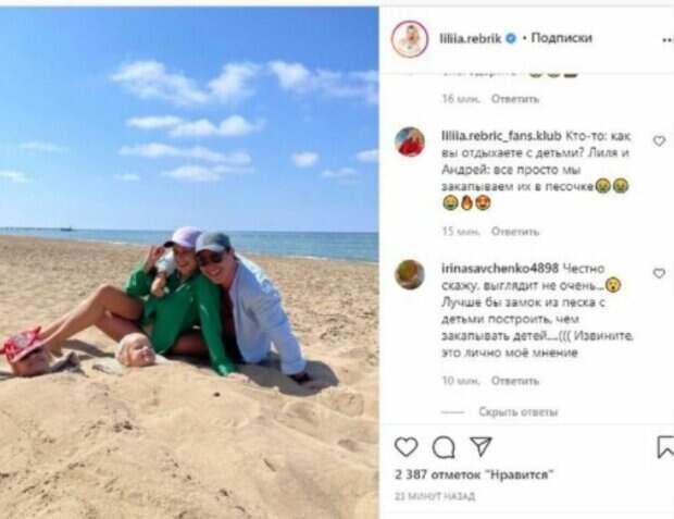 """Лилия Ребрик без макияжа поведала, что думает о родном доме после отдыха в Турции: """"И все-таки..."""""""