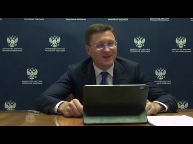 Александр Новак о том, как энергетика пережила кризис, вызванный пандемией
