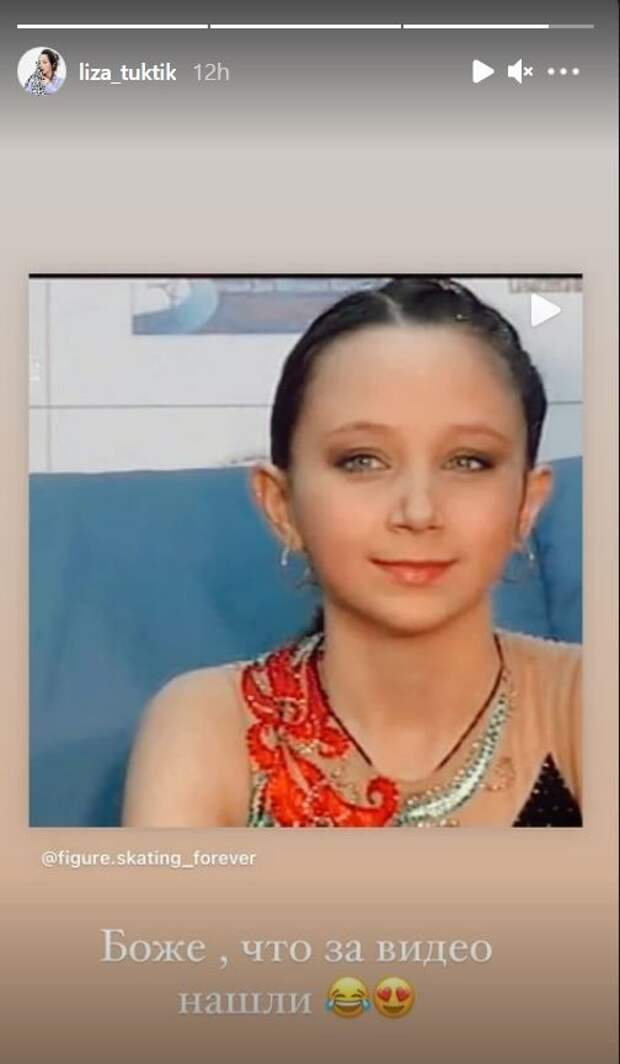«Боже, что за видео нашли». Туктамышева отреагировала на видео своего выступления в 12 лет