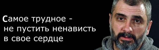 """Филипп Экозьянц: """"Жиды, вы наглые до гениальности, а украинцы — тупые до слёз!"""""""