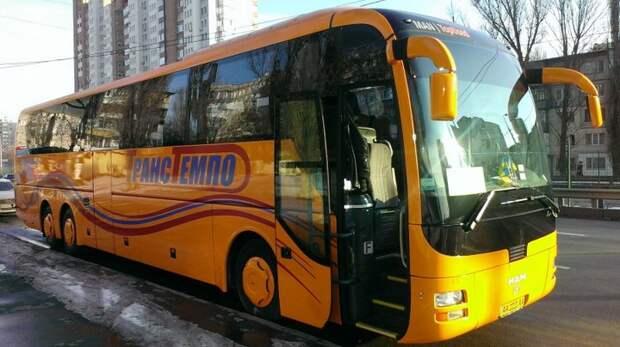 Автобус Киев-Прага как отличная альтернатива авиаперелету и путешествию поездом