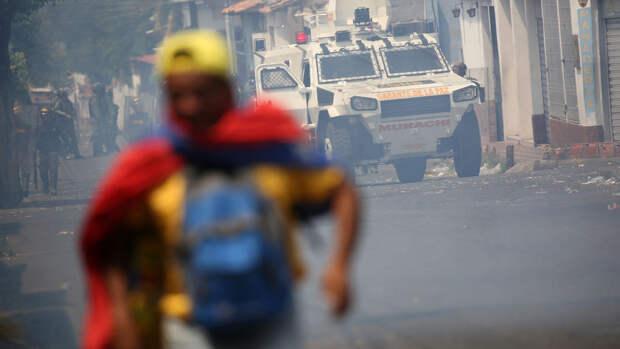 Протестующие в Колумбии попытались взять штурмом Капитолий