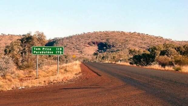 ФБР взял под контроль расследование убийства австралийской женщины-аборигена...