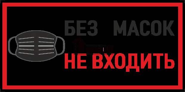 Прикольные вывески. Подборка №chert-poberi-vv-44280329102020