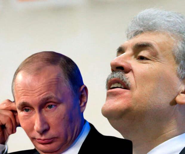 Грудинин: Медведева и Путина больше не заботит поддержка со стороны россиян?