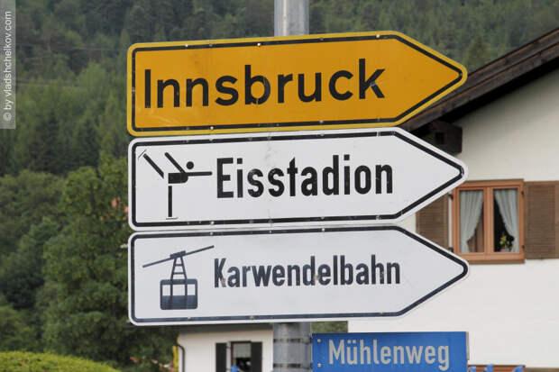 Karwendel Bahn – вторая высотная канатная дорога Германии