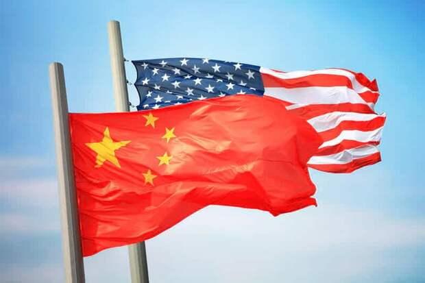 Китай признал США главной угрозой международному порядку - Cursorinfo: главные новости Израиля