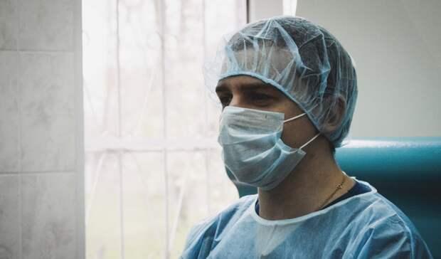 Число заболевших коронавирусом вНижнем Тагиле превысило четыре тысячи человек