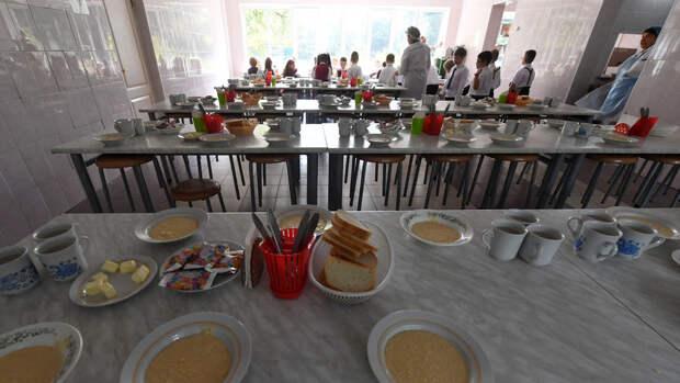 Почти 50% жалоб родителей на горячую линию по питанию школьников связаны с остывшей едой