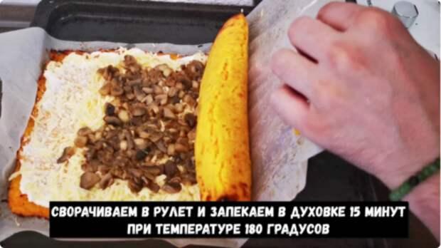 Мама научила готовить вкусное блюдо из обычной тыквы. Теперь это фирменное блюдо в нашей семье!