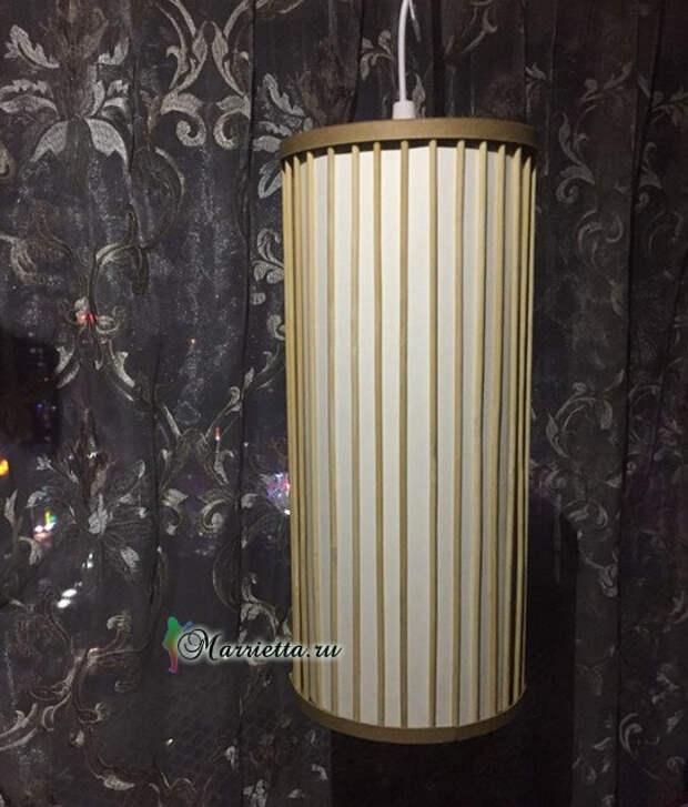 Светильник своими руками - из картона и шашлычных палочек (3) (542x636, 222Kb)